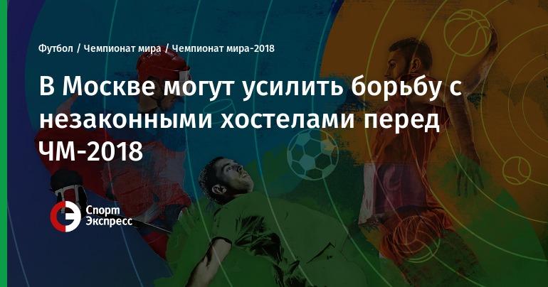 микс (НЕ группы отборочного турнира чемпионата мира 2018 подержанные автомобили