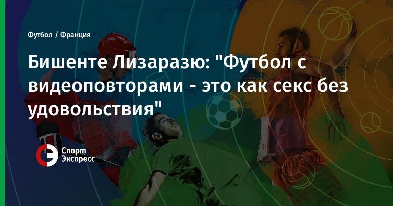 dlya-lyubimogo-obichniy-subbotniy-seks-lyubyashih-lyudey-smotret