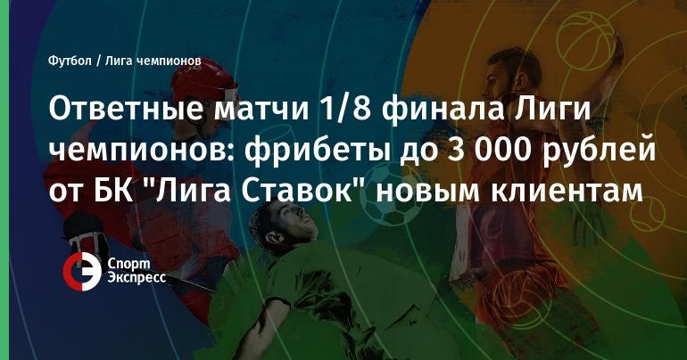 прогнозы на спорт на 09.10.11