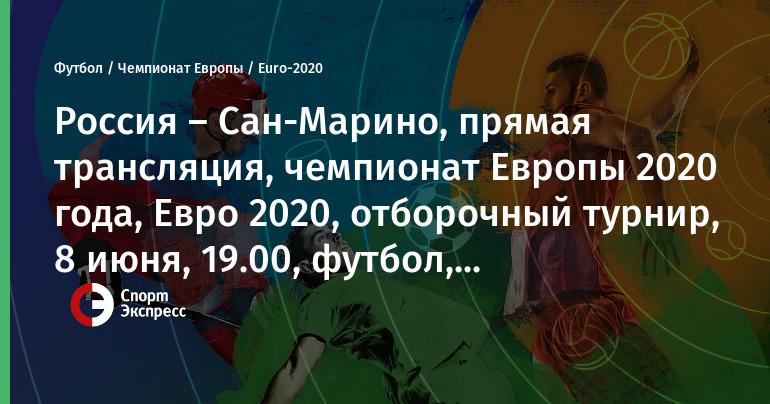 россия фнл футбол 2020 чемпионат фонбет