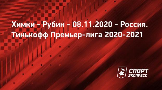 конкурс прогнозов рпл лига ставок