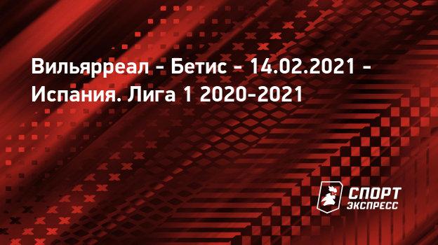 бонусы лига ставок 2021