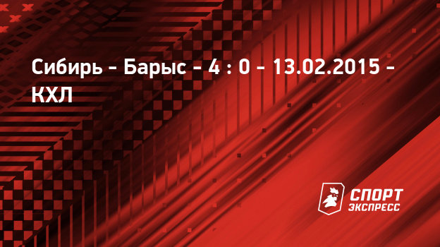 Спортивные прогнозы на 12.01.12 приложение ставки на спорт фонбет онлайн