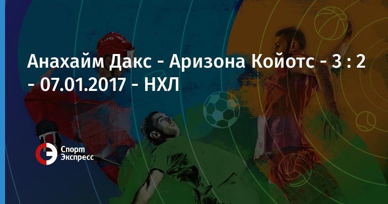 торонто 24.12.18 на матч даллас прогноз