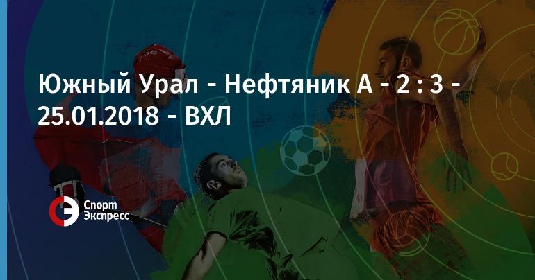 Оренбург декабря 2018 5 амкар