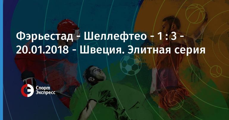италия-хорватия прогнозы на футбольный 15.11.18 матч