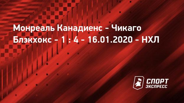 бокс 16 марта казино монреаль онлайн трансляция