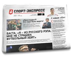 НОМЕР ГАЗЕТЫ от  (№ ):