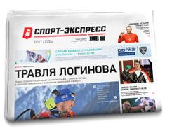 НОМЕР ГАЗЕТЫ ОТ 25 февраля (№ 8142) : Травля Логинова