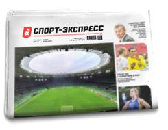 НОМЕР ГАЗЕТЫ ОТ 20 октября (№ 8550) : Сергей Семак: «Возможно, обсудим «Ювентус» со Спаллетти»