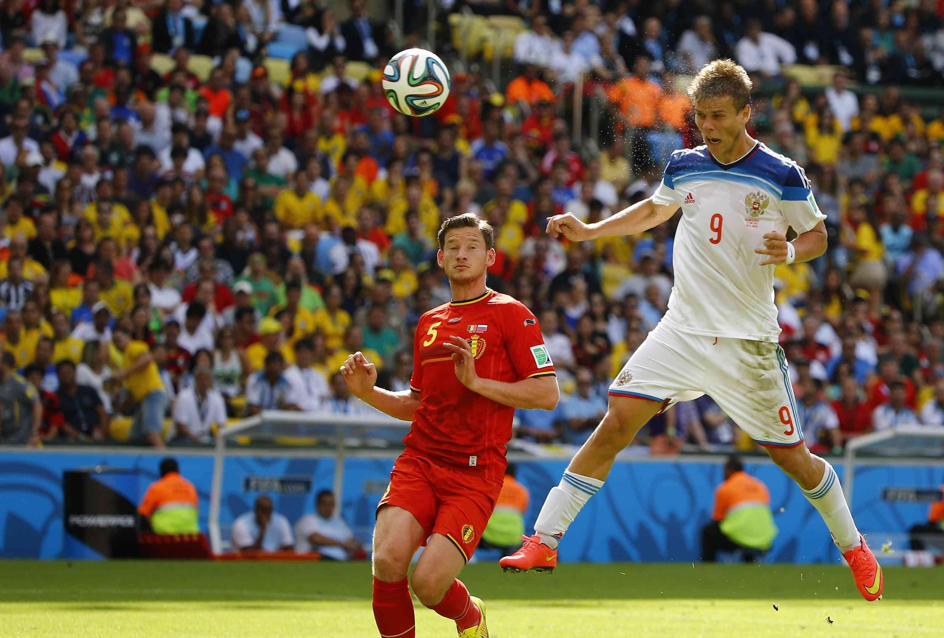 мира видео чемпионат футбол россия бельгия
