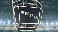 Динамо Мн - ХК Сочи. Лучшие моменты второго периода