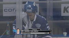 удаление. Ансель Галимов (Динамо) получил 2 минуты за опасную игру высоко поднятой клюшкой