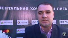 Интересный момент. Интервью Сергей Широков (СКА)
