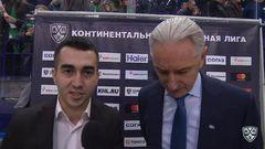 Интересный момент. Интервью дает Билялетдинов Зинэтула, гланый тренер команды Ак Барс