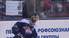 Кубок Гагарина 2017, Металлург Мг - СКА 3:1 (Серия 1-1)