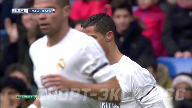 Реал мадрид спортинг лучшие моменты 3 0